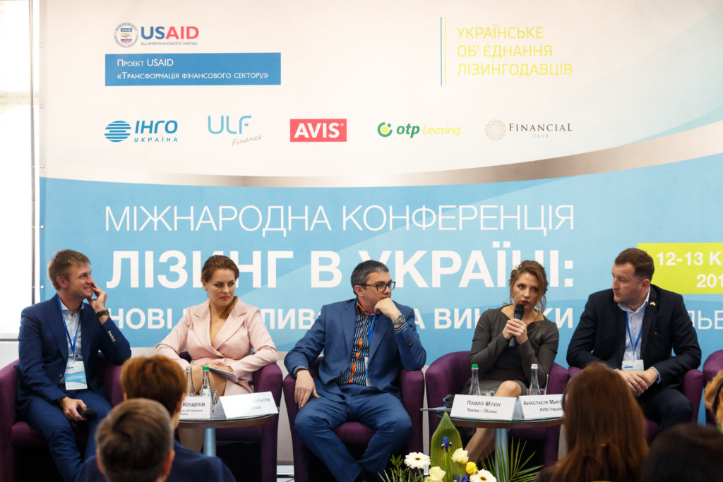 Дискуійна група Лізинг в Україні